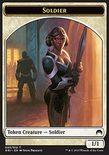 Soldier TOKEN 1/1 - Magic Origins