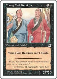 Young Wei Recruits - Portal Three Kingdoms