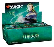 War of the Spark Booster Display Box (Japanese)