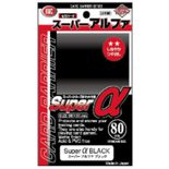 KMC Standard Sleeves Super Alpha Black (80ct)