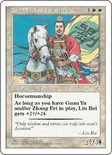 Liu Bei, Lord of Shu - Portal Three Kingdoms