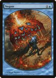 Negate - Magic Player Rewards 2009