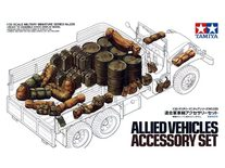 Tamiya Vehicles Accessory Set 1/35