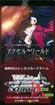 Weiss Schwarz: Accel World Infinite Burst Booster
