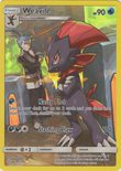 Weavile Secret Rare 238/236 - Sun & Moon Cosmic Eclipse