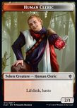 Human Cleric Token (Red and White 2/1) - Throne of Eldraine