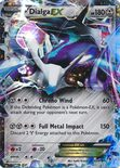 Dialga EX 62/119 - X&Y Phantom Forces