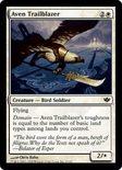 Aven Trailblazer - Conflux