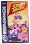 Street Racer - Saturn