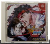 Capcom VS. SNK Millenium Fight 2000 (NTSC-Japan) - Dreamcast