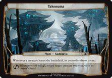 Takenuma - Planechase Anthology