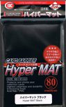 KMC Sleeves Hyper Matte Black (80pcs)