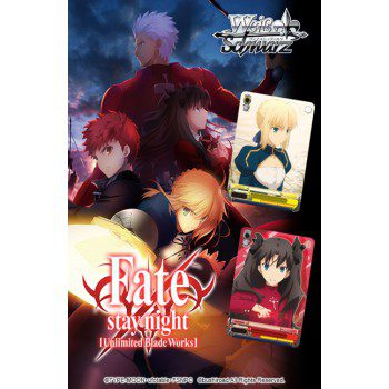 Weiss Schwarz Trial Deck: Fate/stay night [Unlimited Blade Works]