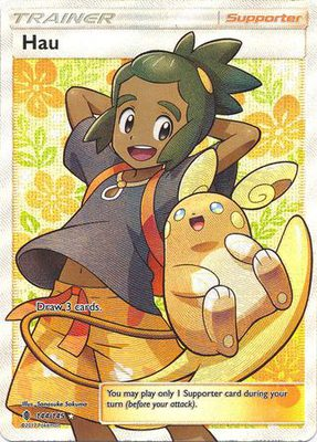 Hau Full Art 144/145 - Sun & Moon Guardians Rising