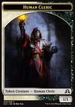 Human Cleric TOKEN 1/1 - Shadows over Innistrad