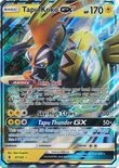Tapu Koko GX 47/145 - Sun & Moon Guardians Rising