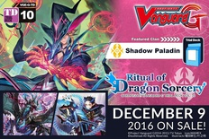 Cardfight Vanguard G Trial Deck Vol. 10: Ritual of Dragon Sorcery