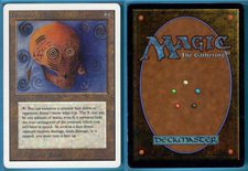 Illusionary Mask (339) - Unlimited (2nd) Edition