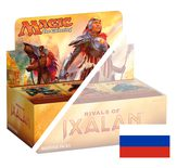 Rivals of Ixalan Booster Half Box (RU)