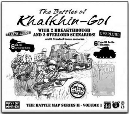 Memoir '44 Battle Map Battles of Khalkhin Gol