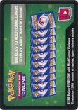 Sun & Moon Unbroken Bonds Unused Online Booster - Sun & Moon Unbroken Bonds