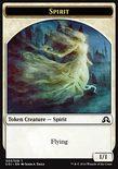 Spirit TOKEN 1/1 - Shadows over Innistrad
