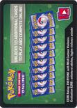 Sun & Moon Guardians Rising Unused Online Booster