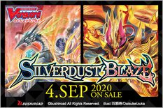 Cardfight Vanguard Booster Pack Vol. 08: Silverdust Blaze Display Box