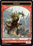 Goblin Token 1/1 - Guilds of Ravnica