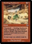 Swirling Sandstorm - Judgment
