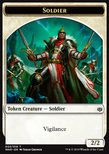 Soldier Token (White 2/2) - War of the Spark