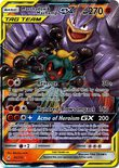 Marshadow & Machamp GX 82/214 - Sun & Moon Unbroken Bonds