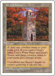 Urza's Tower - 5th Edition