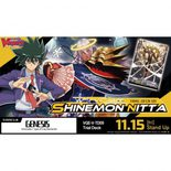 Cardfight!! Vanguard V Shinemon Nitta Trial Deck