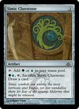 Simic Cluestone - Dragon's Maze