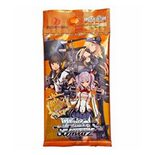 Weiss Schwarz KanColle: Arrival! Reinforcement Fleets from Europe! Booster