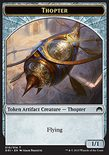 Thopter TOKEN 1/1 - Magic Origins