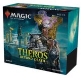 Theros Beyond Death Bundle (PREORDER)