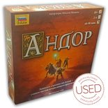 Legends of Andor (RUS) *USED*
