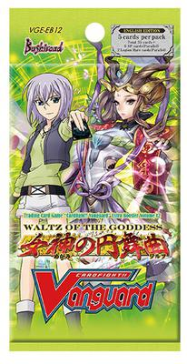 Cardfight Vanguard Extra Set 12: Waltz of the Goddess Booster