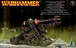 Skaven Warp Lightning cannon/Plagueclaw Catapult