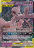 Mewtwo & Mew GX 71/236 - Sun & Moon Unified Minds