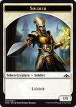 Soldier Token 1/1 - Guilds of Ravnica