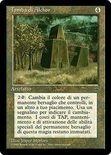 Alchor's Tomb - Foreign Blackbordered (FBB)