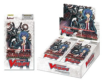 Cardfight Vanguard Set 12: Binding Force of the Black Rings Booster