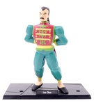 Virtua Fighter 2 Collection Lau Chan Action Figure (1996)